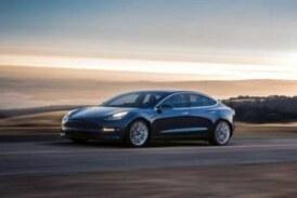 Осторожно, копы: Tesla предупредит водителя о том, что впереди полиция