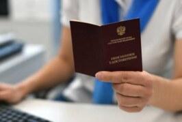 Минфин одобрил проект реформы накопительной пенсии, сообщили СМИ — РИА Новости, 27.09.2021